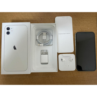 iPhone - iPhone11 128GB ホワイト SIMフリー 最終値下げ!
