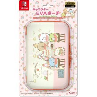 Nintendo Switch - 新品/送料込 スイッチ用キャラポーチ『喫茶すみっコ いちごフェア』