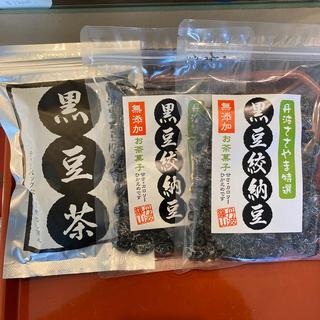 黒豆茶 黒豆絞り納豆(茶)
