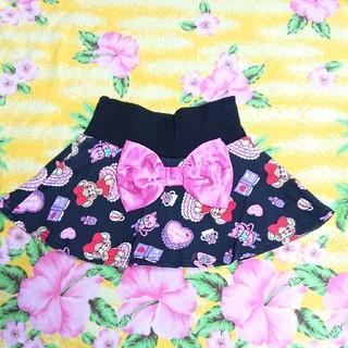 EARTHMAGIC - アースマジック♥ルームスカート♥黒♥120cm