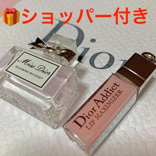 Christian Dior - ディオール ❤︎ミスディオール、マキシマイザー ミニセット