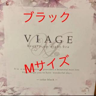 viage ヴィアージュ ナイトブラ ブラック M