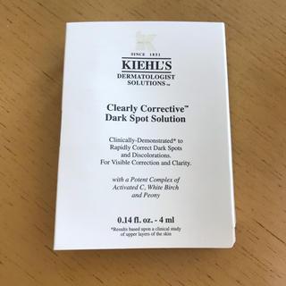 キールズ(Kiehl's)のKiehl's  クリアリーホワイトエッセンス(美容液)