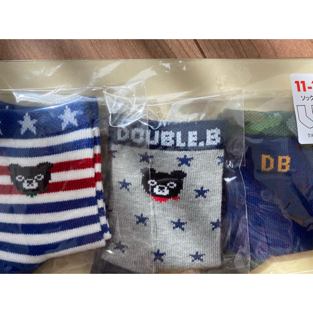 DOUBLE.B(ダブルビー)のダブルビー 靴下 ソックスパック キッズ/ベビー/マタニティのこども用ファッション小物(靴下/タイツ)の商品写真