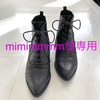 DIANA - DIANA レースアップ ブーツ ブラック 23.5