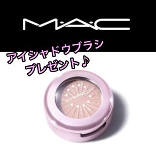 MAC - MAC  マック フャイヤーワーク エクストラディメンションフォイルアイシャドウ