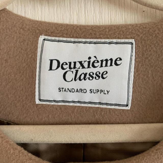 DEUXIEME CLASSE(ドゥーズィエムクラス)の【値下げ】Deuxieme Classeドゥーズィエムクラス ノーカラーコート レディースのジャケット/アウター(ロングコート)の商品写真