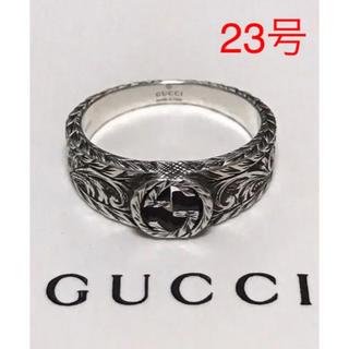 グッチ(Gucci)のGUCCI グッチ 正規品 G シルバー 燻 リング 23号 指輪 美品(33)(リング(指輪))