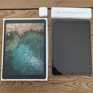 iPad - APPLE iPad Pro IPAD PRO 12.9 WI-FI 64GB…
