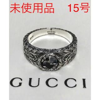 グッチ(Gucci)のGUCCI グッチ 正規品 G シルバー 燻 リング 15号 指輪(2)(リング(指輪))