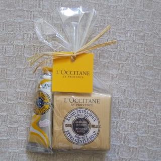 ロクシタン(L'OCCITANE)の【さざえうじ様専用】《L'OCCITANE》 ソープ&ハンドクリーム セット (その他)
