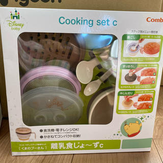 combi - 離乳食 離乳食手作りキッド クッキングセットC 離乳食じょ〜ずC