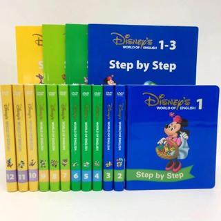 Disney - 2017年購入!ステップバイステップDVD 新子役 ディズニー英語システム