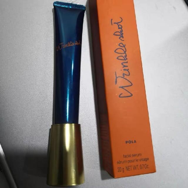 POLA(ポーラ)のPOLA ポーラ リンクルショット 美容液 20g コスメ/美容のスキンケア/基礎化粧品(美容液)の商品写真