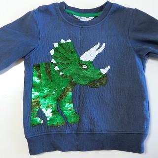 H&M - H&M 恐竜トレーナー