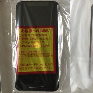 Apple - SIMフリー/バッテリー100% iPhoneX 256GB Silver