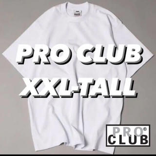 Supreme - 2XL Tall Pro Club Tシャツ