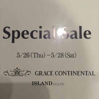 グレースコンチネンタル(GRACE CONTINENTAL)のグレースコンチネンタル ファミリーセール(その他)