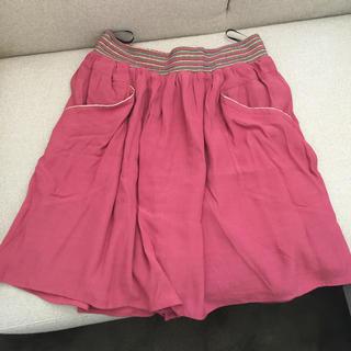 ローズバッド(ROSE BUD)のROSE BUD タグ付き新品スカート(ひざ丈スカート)