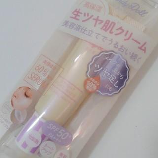 キャンディドール(Candy Doll)のキャンディドール 生ツヤ肌クリームパールホワイト(化粧下地)