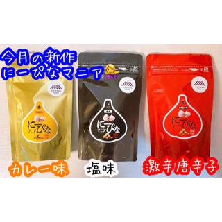 にーぴなマニア6袋セット(菓子/デザート)