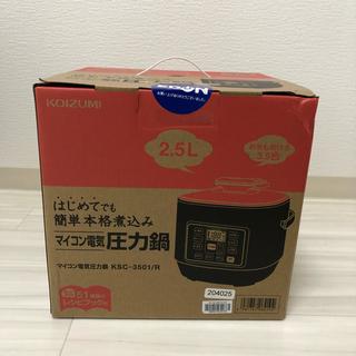 KOIZUMI - KOIZUMI マイコン電気圧力鍋 レッド KSC-3501/R