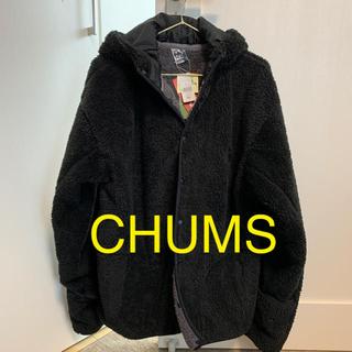 チャムス(CHUMS)の☆新品未使用☆ チャムス(CHUMUS)ボンディングフリースパーカー(パーカー)