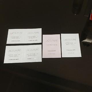 コスメデコルテ(COSME DECORTE)のコスメデコルテ 化粧下地 サンプル まとめ売り 300円 送料込み 匿名配送(化粧下地)