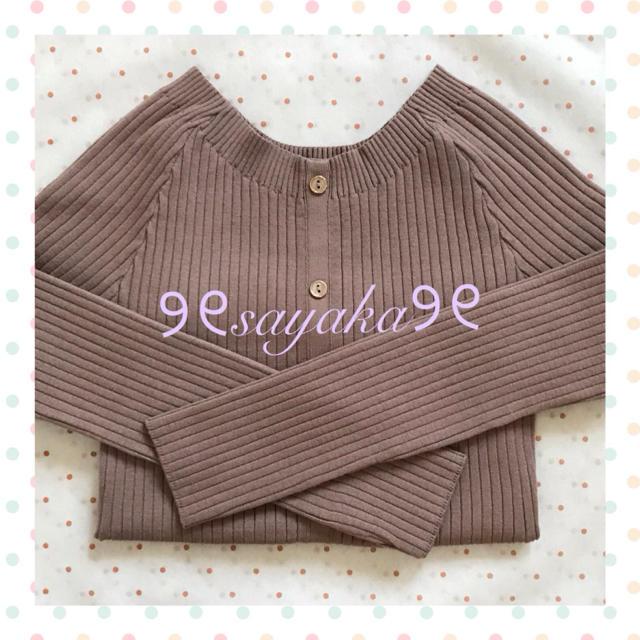 Rirandture(リランドチュール)の🌸ともみ様専用🌸 レディースのトップス(ニット/セーター)の商品写真