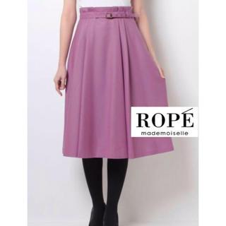 ROPE - ロペ マドモアゼル ☆ ベルト付タックサーキュラースカート