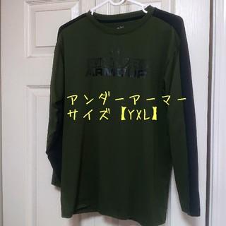 アンダーアーマー(UNDER ARMOUR)のアンダーアーマー【YXL】(160サイズ相当)カットソー☆(Tシャツ/カットソー)