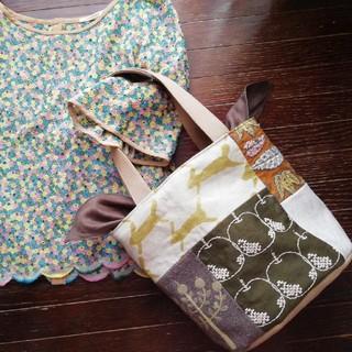 mina perhonen - ⭐ミナペルホネン まるっと可愛い秋冬ぴーすバッグ リボンの被せ布付き❕