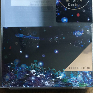 コフレドール(COFFRET D'OR)の新品未使用 コフレドール パクト用 限定デザイン ケース 銀河鉄道の夜(ファンデーション)