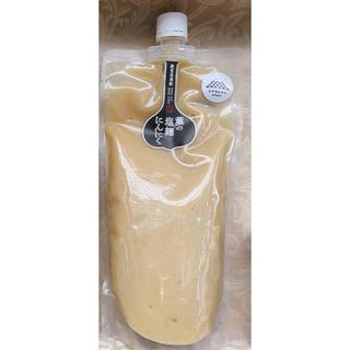 薫の塩麹にんにく500g 業務用作りました!(調味料)