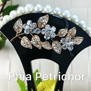 かんざし 髪飾り パール 簪 着物X2010261 留袖 結婚式 成人式 訪問着(ヘアアクセサリー)