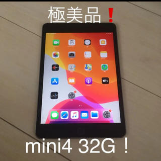 Apple - 【極美品】本体のみ❗️Apple  iPad mini4 32G wifi