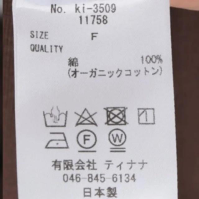 Plage(プラージュ)のPlage別注♡KIIRA BOTTLE NECK SLIP ワンピース  レディースのワンピース(ロングワンピース/マキシワンピース)の商品写真
