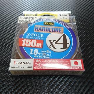 【残1】デュエル ハードコア X4 PEライン 1.0号 150m ホワイト(釣り糸/ライン)