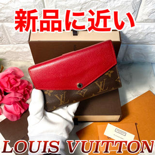 LOUIS VUITTON - ルイヴィトン モノグラム ポルトフォイユ パラス コンパクト  Wホック 財布
