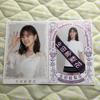 乃木坂46 - 乃木坂46 生田絵梨花 白石麻衣卒業ライブ ポストカード