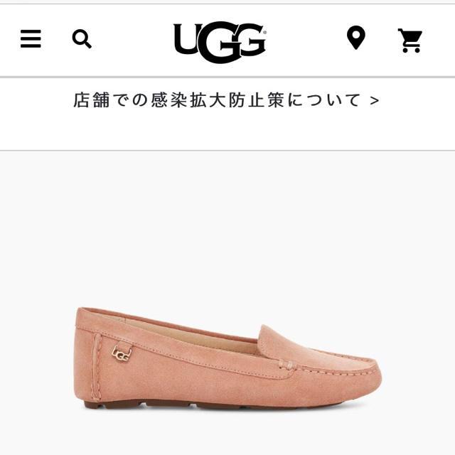 UGG(アグ)のUGG スリッポン 新品未使用 レディースの靴/シューズ(スリッポン/モカシン)の商品写真