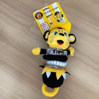 ハンシンタイガース(阪神タイガース)の阪神タイガース ブルブルトラッキー 日本育児(ぬいぐるみ/人形)