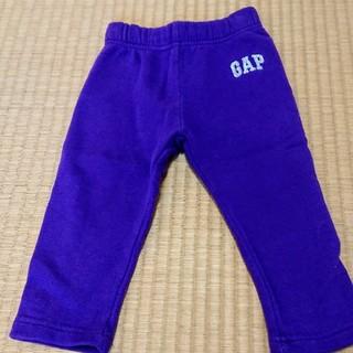 ベビーギャップ(babyGAP)の【GAP】紫ズボン80サイズ(パンツ)