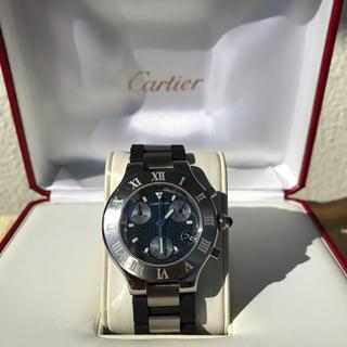 カルティエ(Cartier)のカルティエ Cartier マスト21 クロノスカフ(腕時計(アナログ))