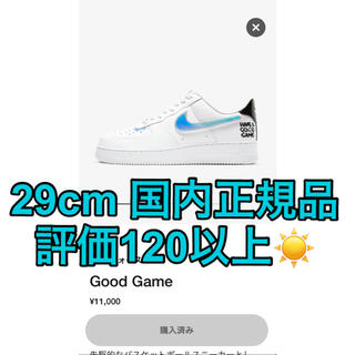 NIKE - 送料込 国内正規品 29 NIKE AIR FORCE 1 GOOD GAME