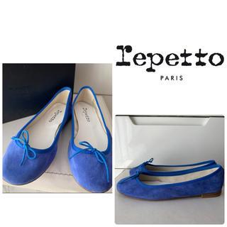 repetto - repetto ブルースエード バレエ パンプス