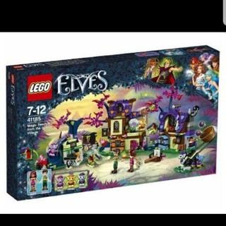 Lego - レゴ LEGO エルフ 41185