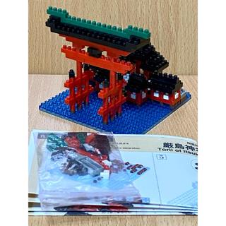 カワダ(Kawada)のナノブロック 厳島神社大鳥居 nanoblock(模型/プラモデル)