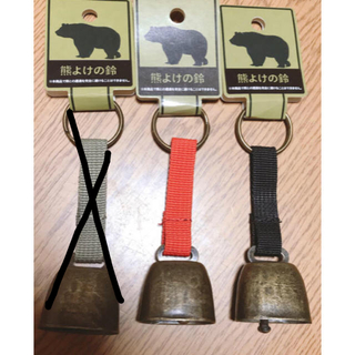 【3点セット】熊鈴 熊よけ スズ アウトドア キャンプ 登山用 クマ くま 農業(登山用品)