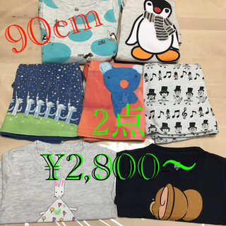 Design Tshirts Store graniph - graniph 90cm 長袖まとめ